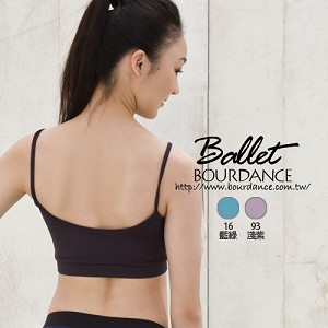 Dance Camisole Sports Bra BDW14B02